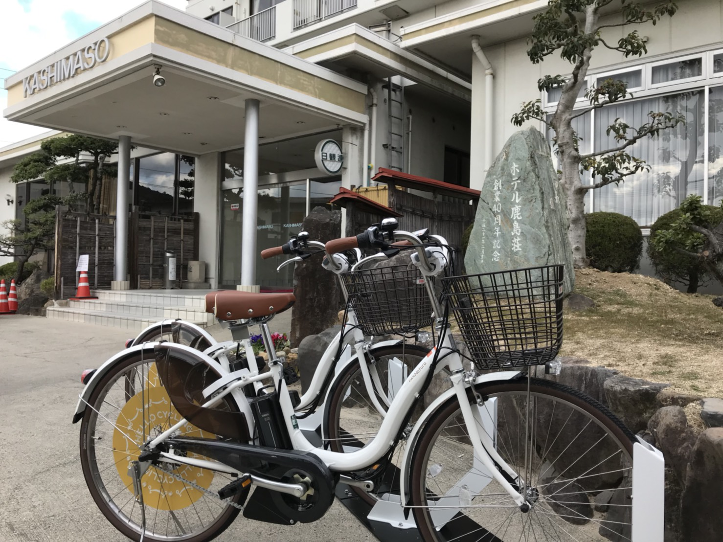 小豆島ビーチサイドホテル鹿島荘 (HELLO CYCLING ポート) image