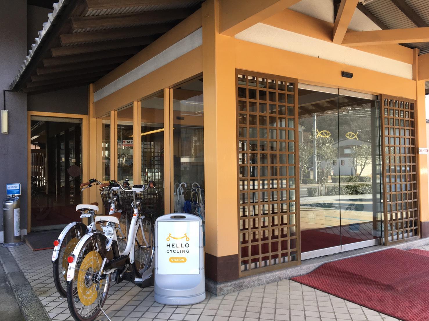 小豆島グランドホテル水明 (HELLO CYCLING ポート) image