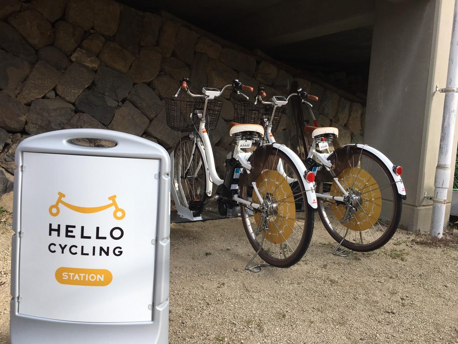 小豆島中山千枚田・中山農村歌舞伎舞台 (HELLO CYCLING ポート) image