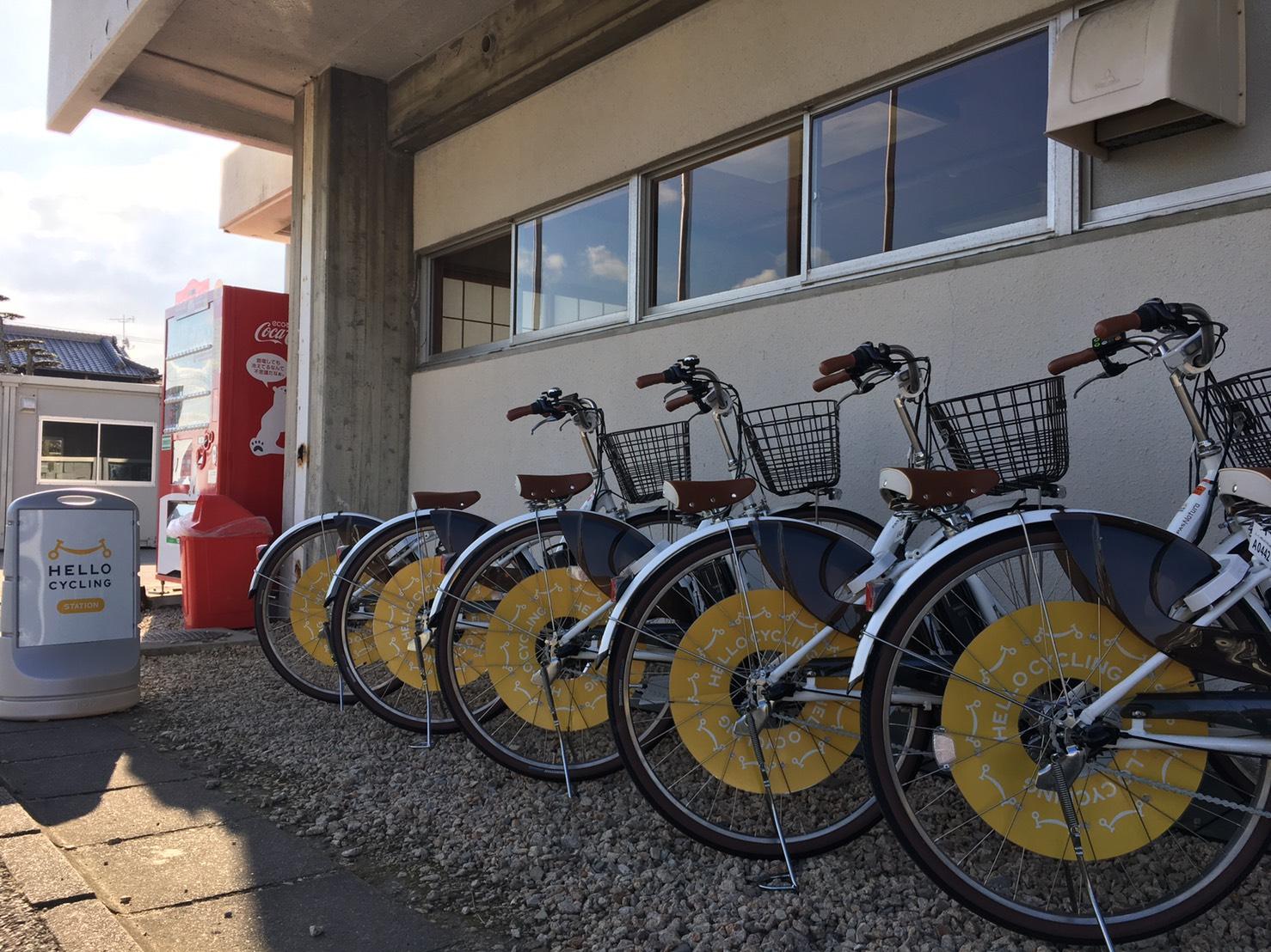小豆島土庄町役場 (HELLO CYCLING ポート) image