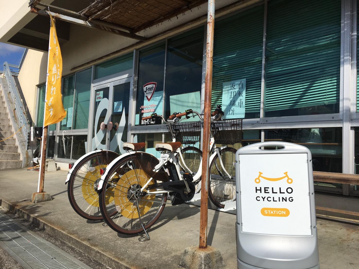 小豆島坂手港 観光案内所 (HELLO CYCLING ポート) image