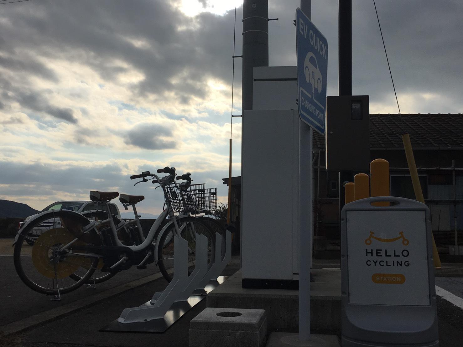 小豆島道の駅 小豆島ふるさと村 (HELLO CYCLING ポート) image