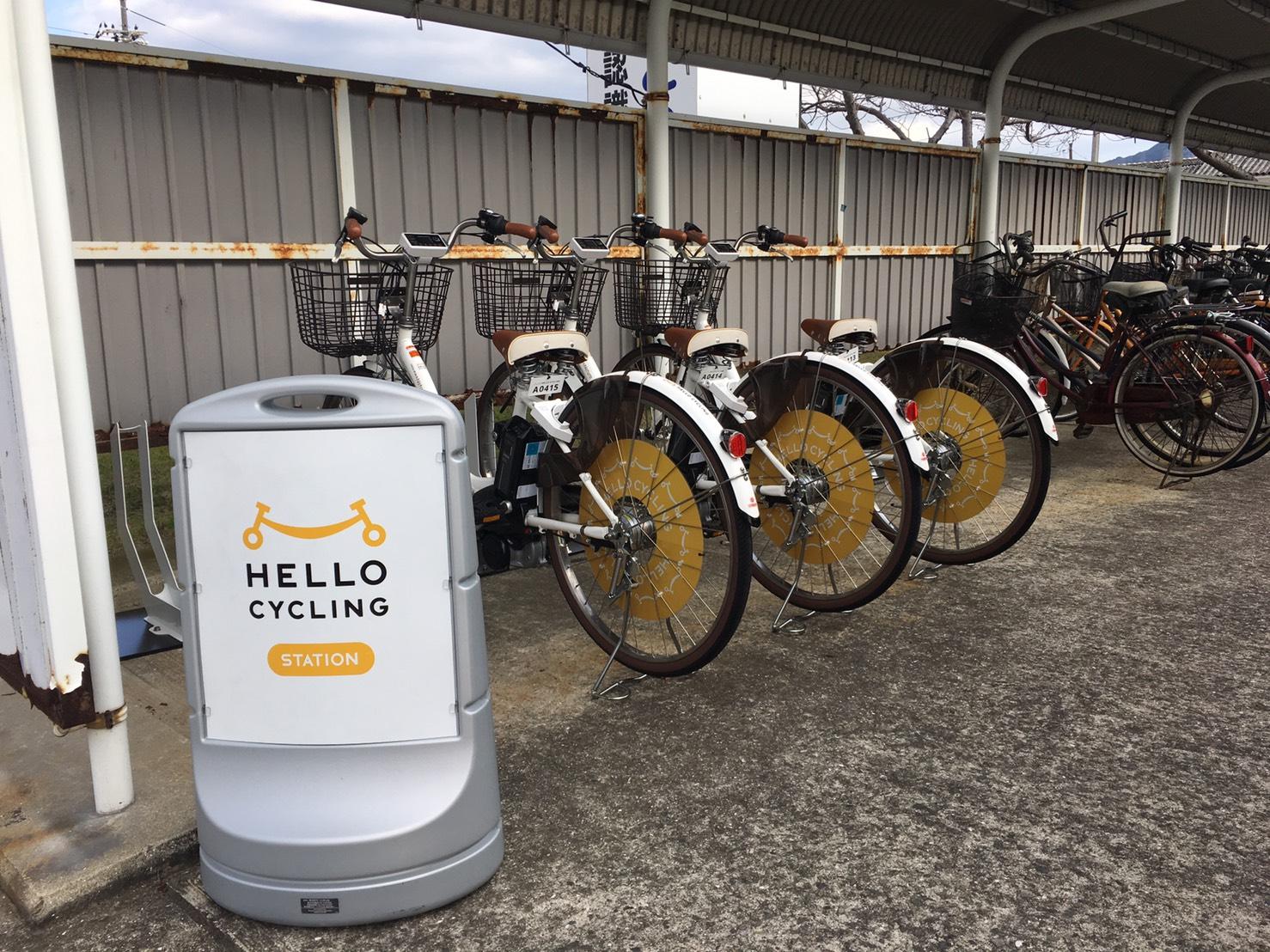 小豆島草壁港 駐輪場 (HELLO CYCLING ポート) image