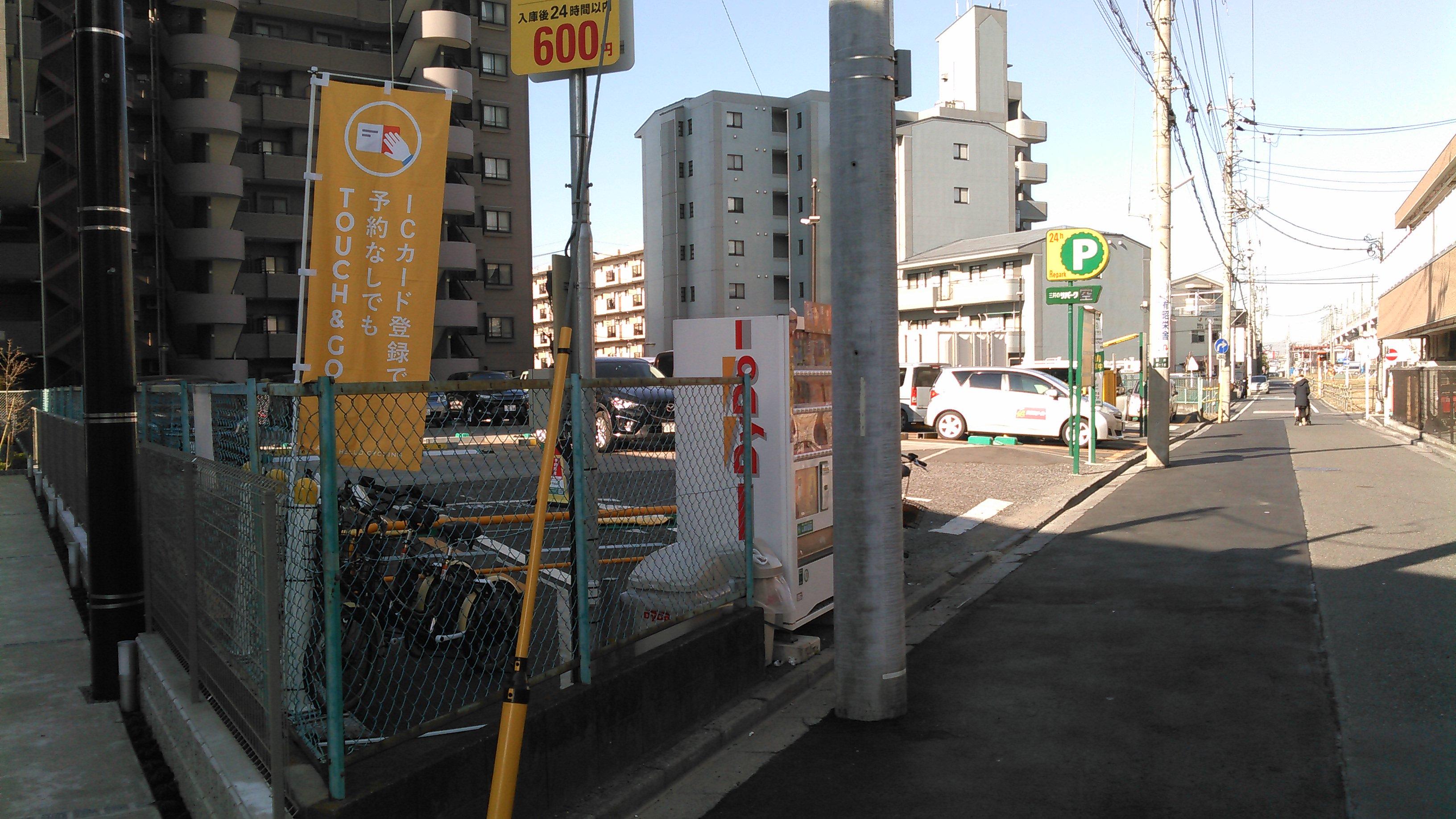 【ベルシェア】三井リパーク 武蔵浦和駅西口 (HELLO CYCLING ポート) image