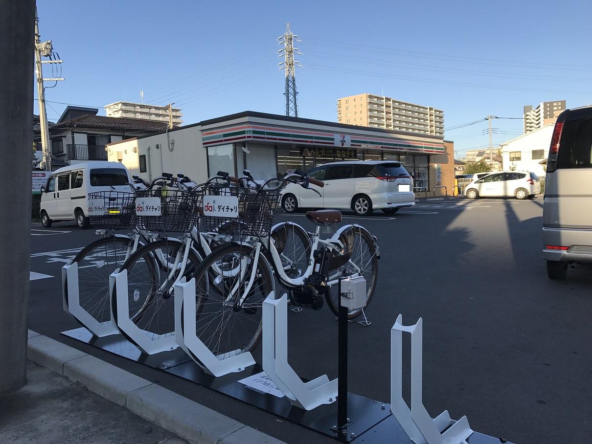 セブンイレブン さいたま宮原1丁目西店 (HELLO CYCLING ポート) image
