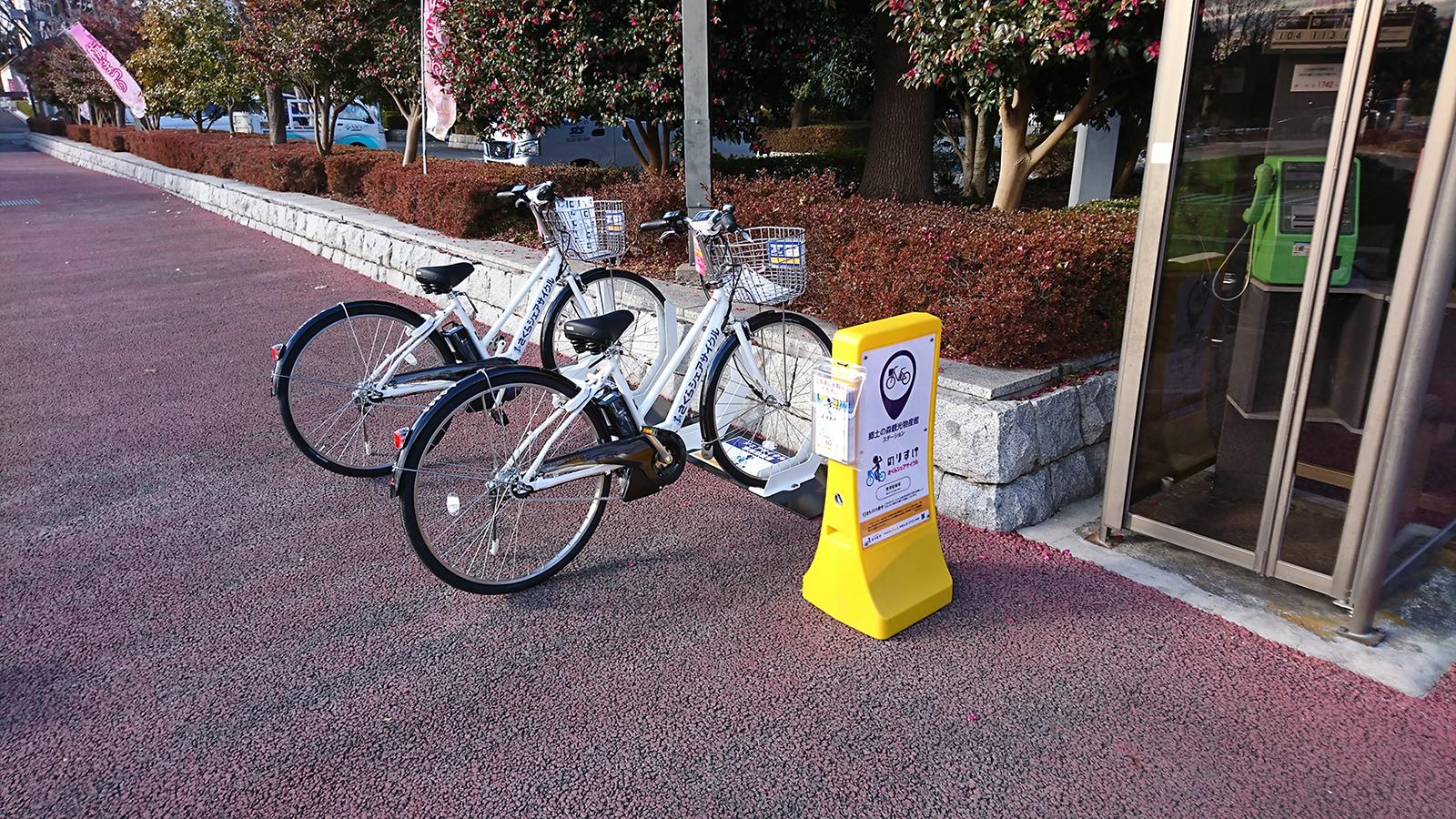 郷土の森観光物産館 (HELLO CYCLING ポート)の画像1