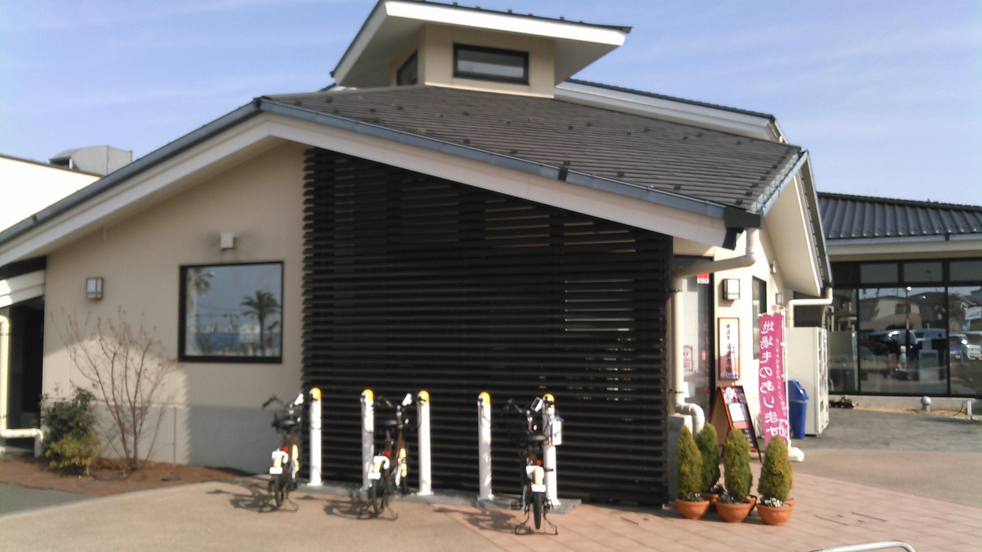 【ベルシェア】横須賀温泉 湯楽の里 (HELLO CYCLING ポート) image