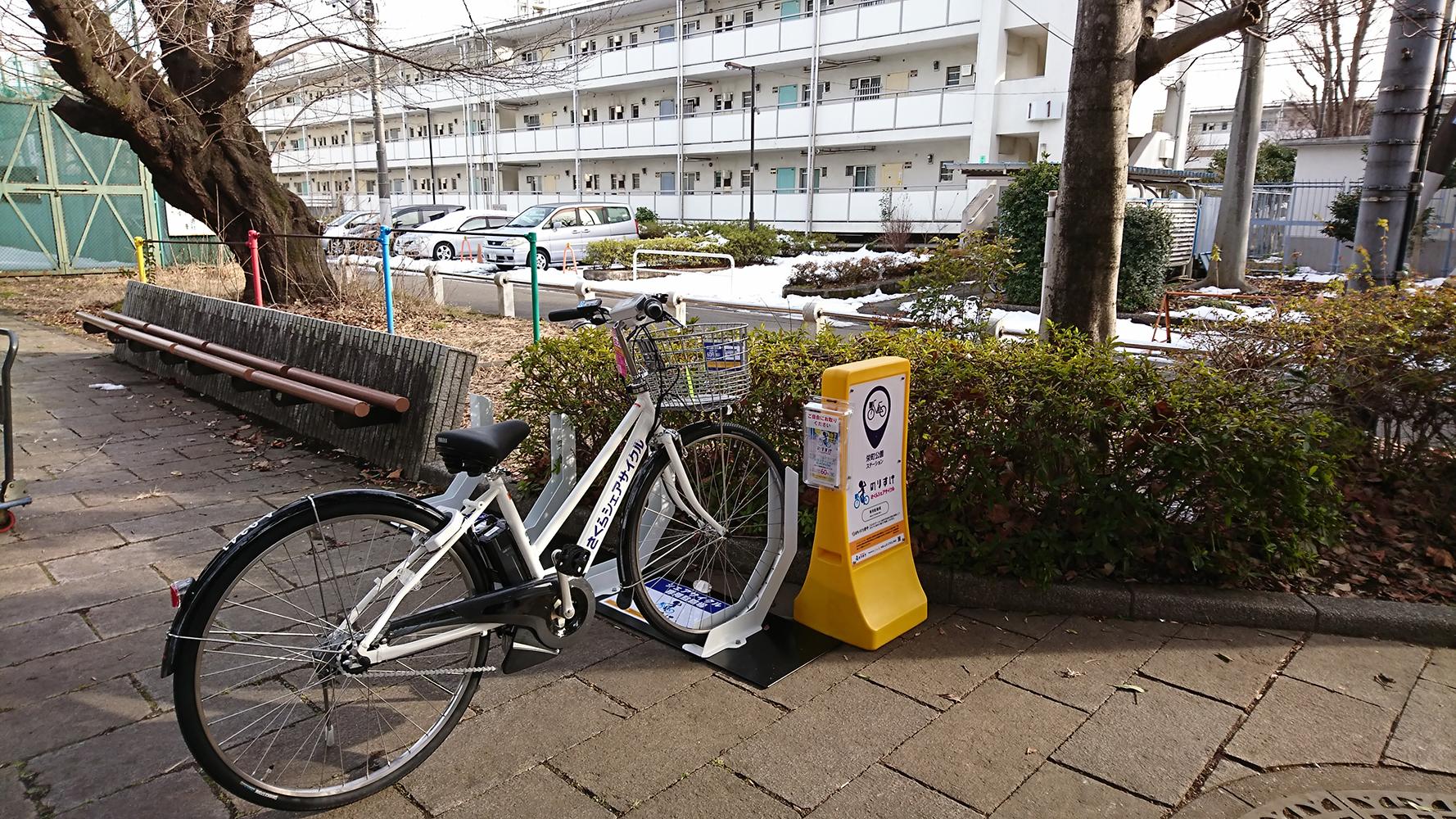 栄町中央公園 (HELLO CYCLING ポート)の画像1