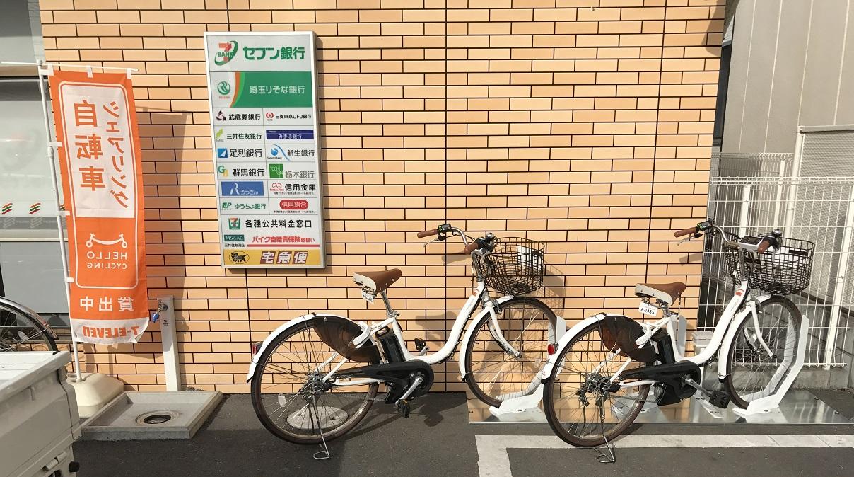 セブンイレブン さいたま鹿手袋3丁目店 (HELLO CYCLING ポート) image