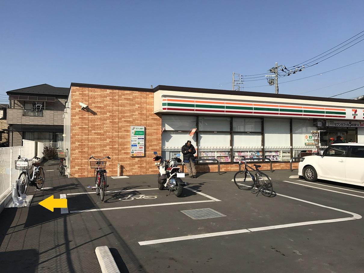 セブンイレブン さいたま円阿弥7丁目店 (HELLO CYCLING ポート) image