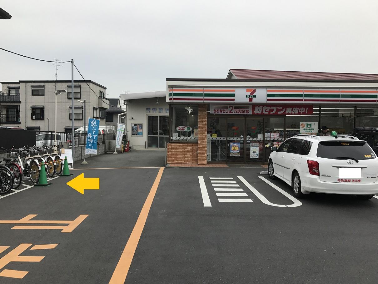 セブンイレブン 川崎小杉陣屋町2丁目店 (HELLO CYCLING ポート) image