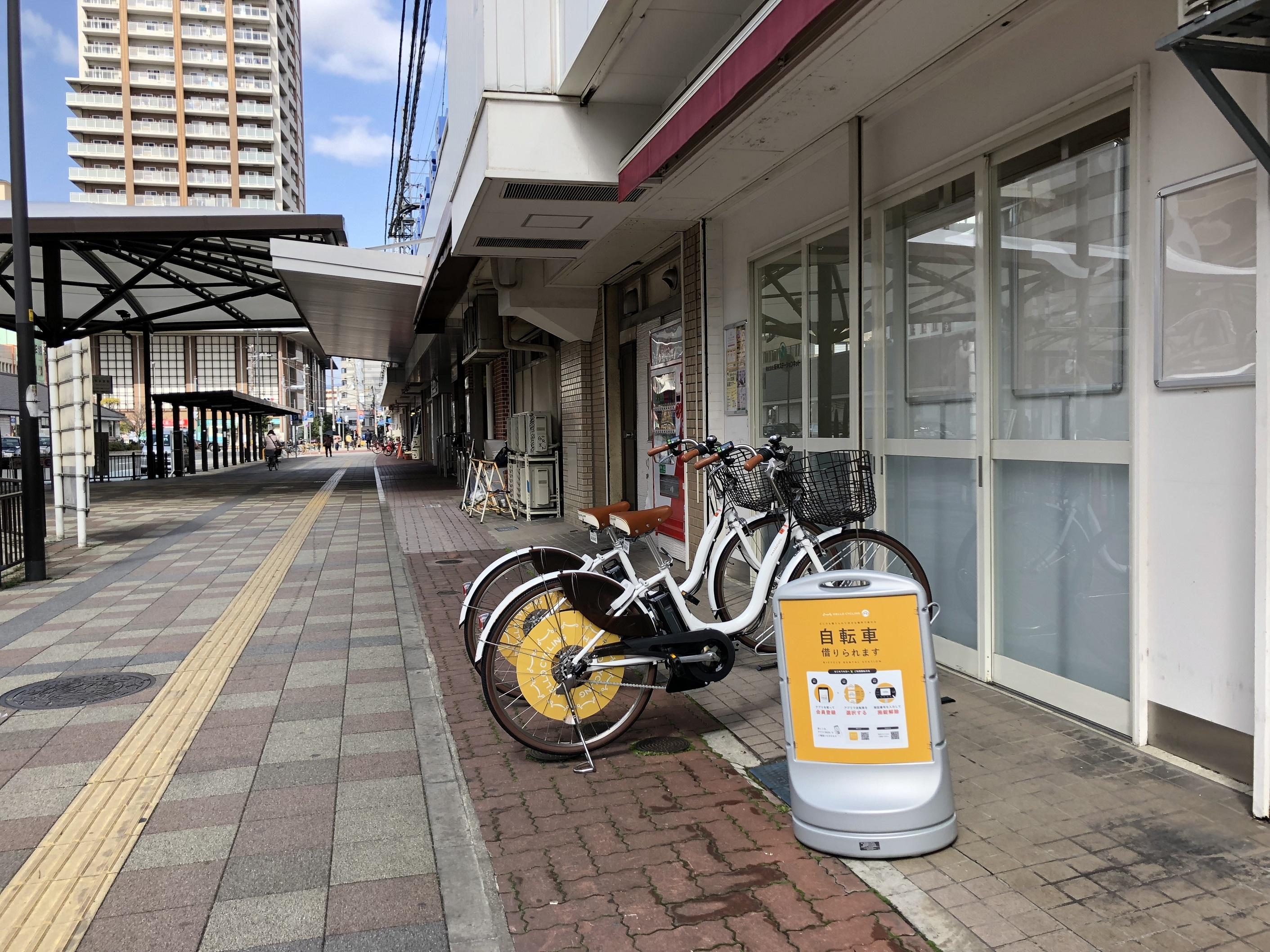 阪神尼崎駅南口 (HELLO CYCLING ポート) image
