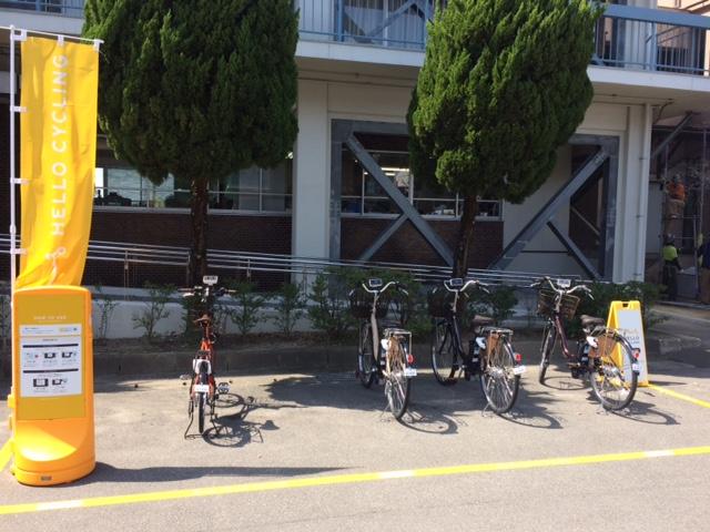 佐賀県総合運動場 (HELLO CYCLING ポート) image