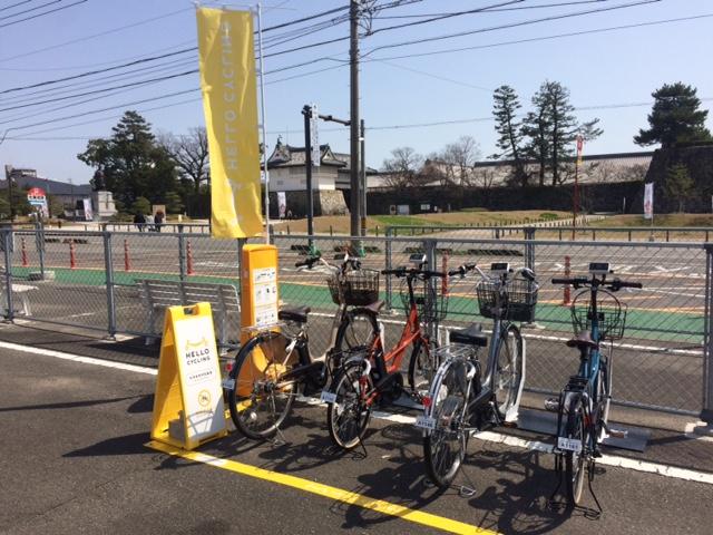 佐賀城本丸歴史館北側駐車場 (HELLO CYCLING ポート) image