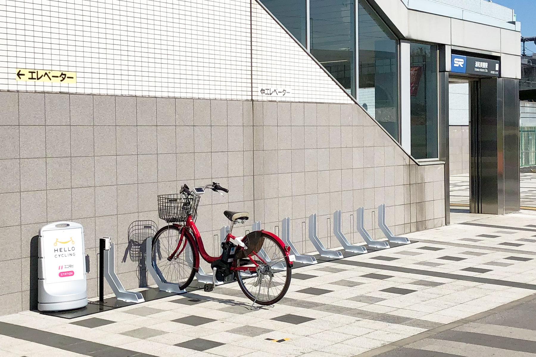 浦和美園駅西口 (HELLO CYCLING ポート) image