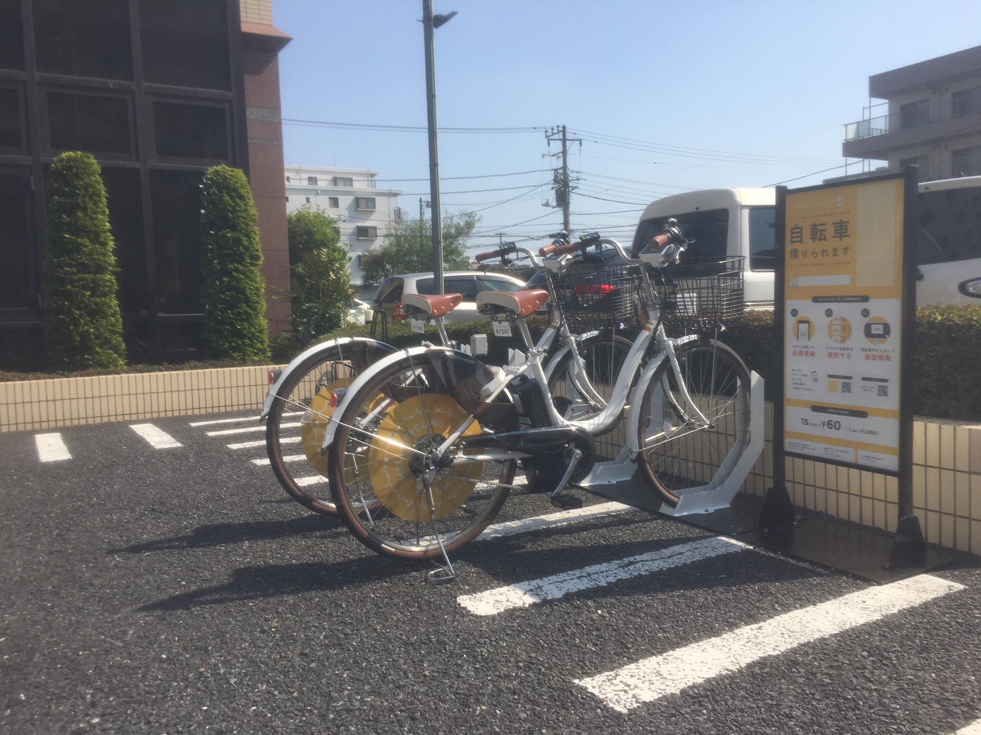 メイプルイン幕張 (HELLO CYCLING ポート) image