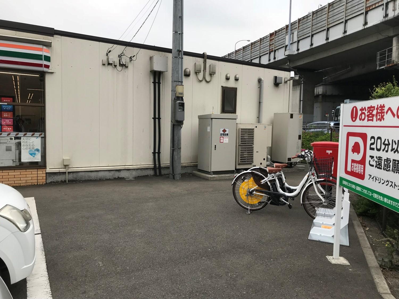 セブンイレブン 横浜峰沢町西店 (HELLO CYCLING ポート) image