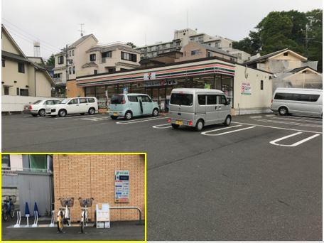 セブンイレブン 川崎平4丁目店 (HELLO CYCLING ポート) image