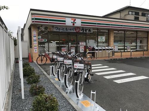 セブンイレブン 横浜岡津町店 (HELLO CYCLING ポート) image