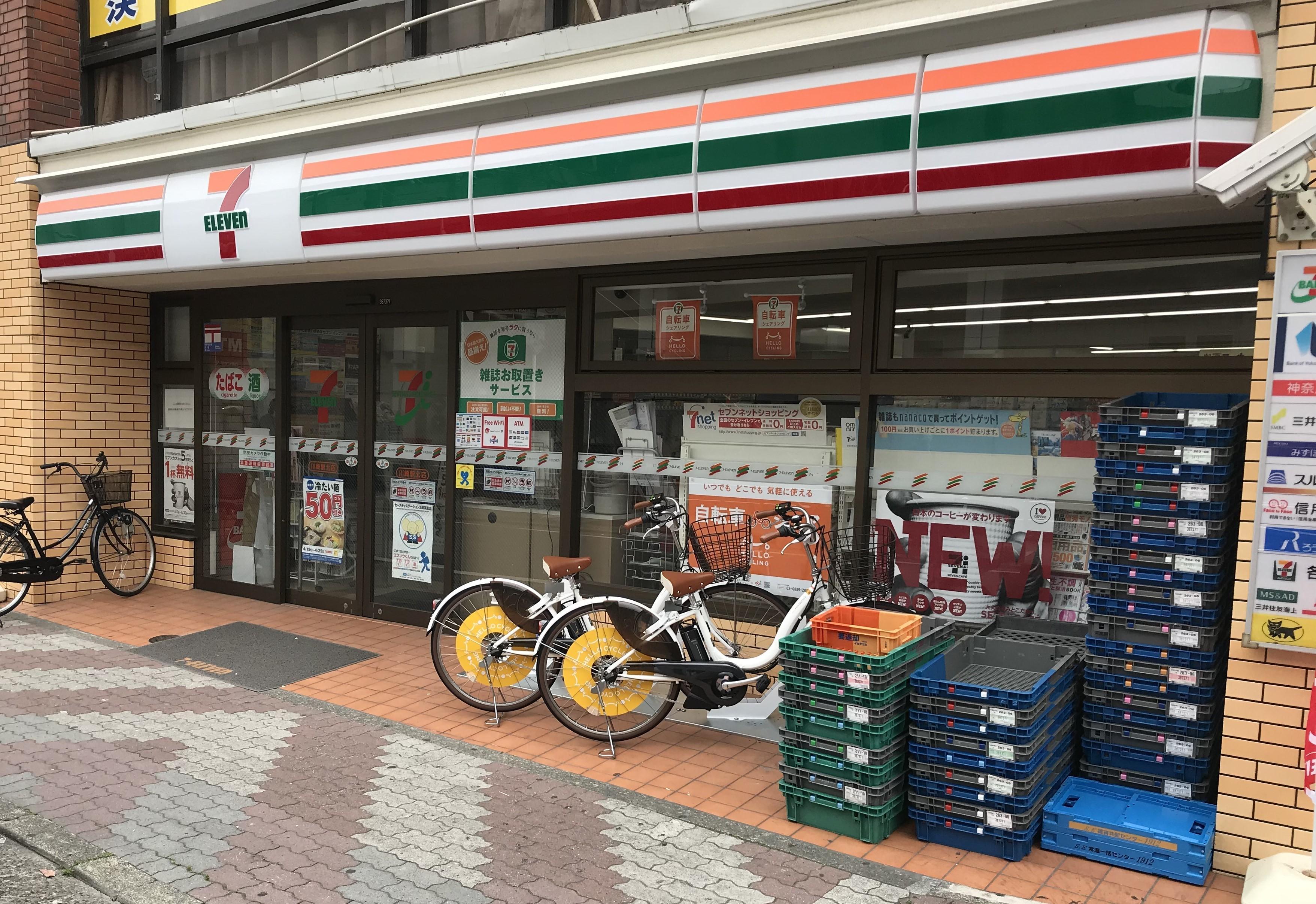 セブンイレブン 川崎駅北店 (HELLO CYCLING ポート) image