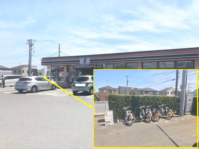 セブンイレブン 検見川東店 (HELLO CYCLING ポート) image