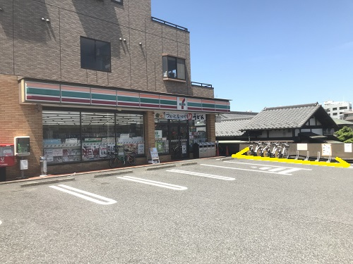 セブンイレブン 検見川店 (HELLO CYCLING ポート) image