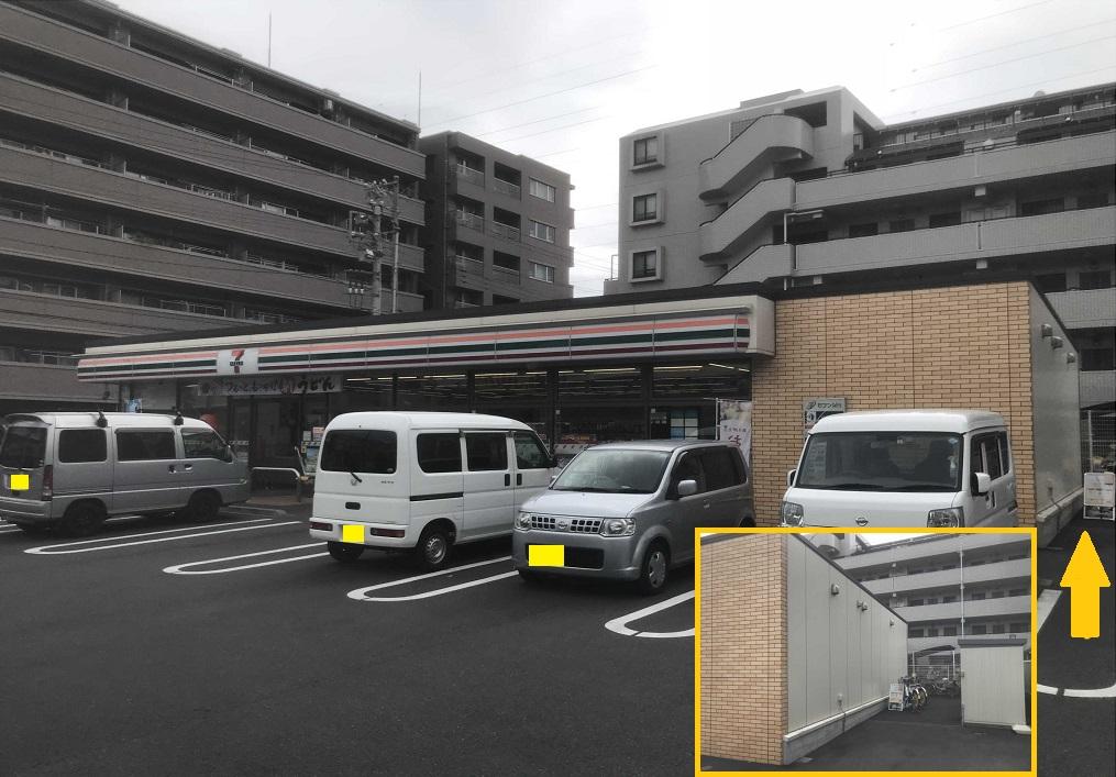 セブンイレブン 横浜樽町4丁目店 (HELLO CYCLING ポート) image