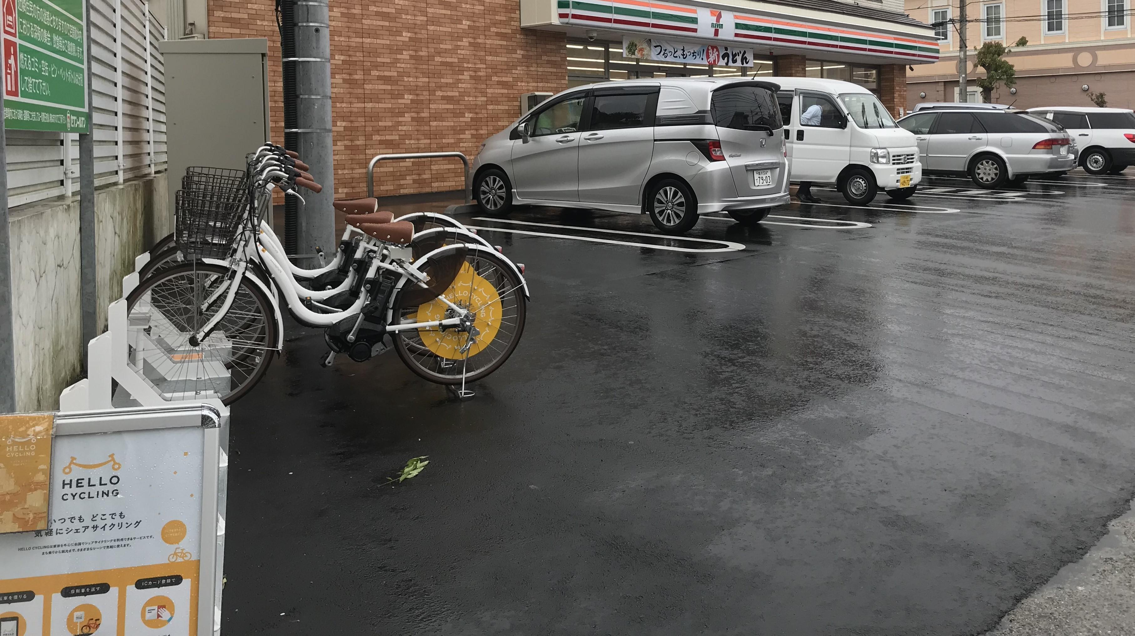 セブンイレブン 横浜日の森店 (HELLO CYCLING ポート) image