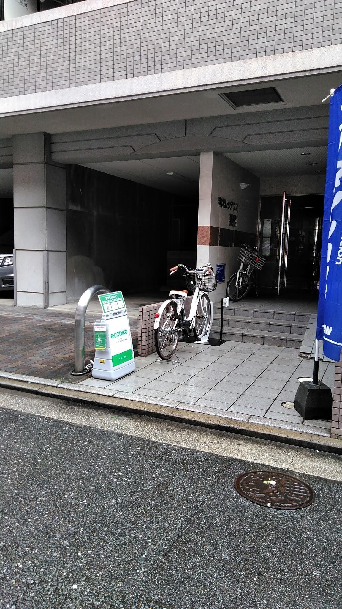 和光レジデンス薬院 (HELLO CYCLING ポート) image