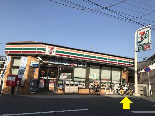 セブンイレブン 横浜矢部店 (HELLO CYCLING ポート) image