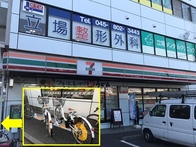 セブンイレブン 横浜立場駅前店 (HELLO CYCLING ポート) image