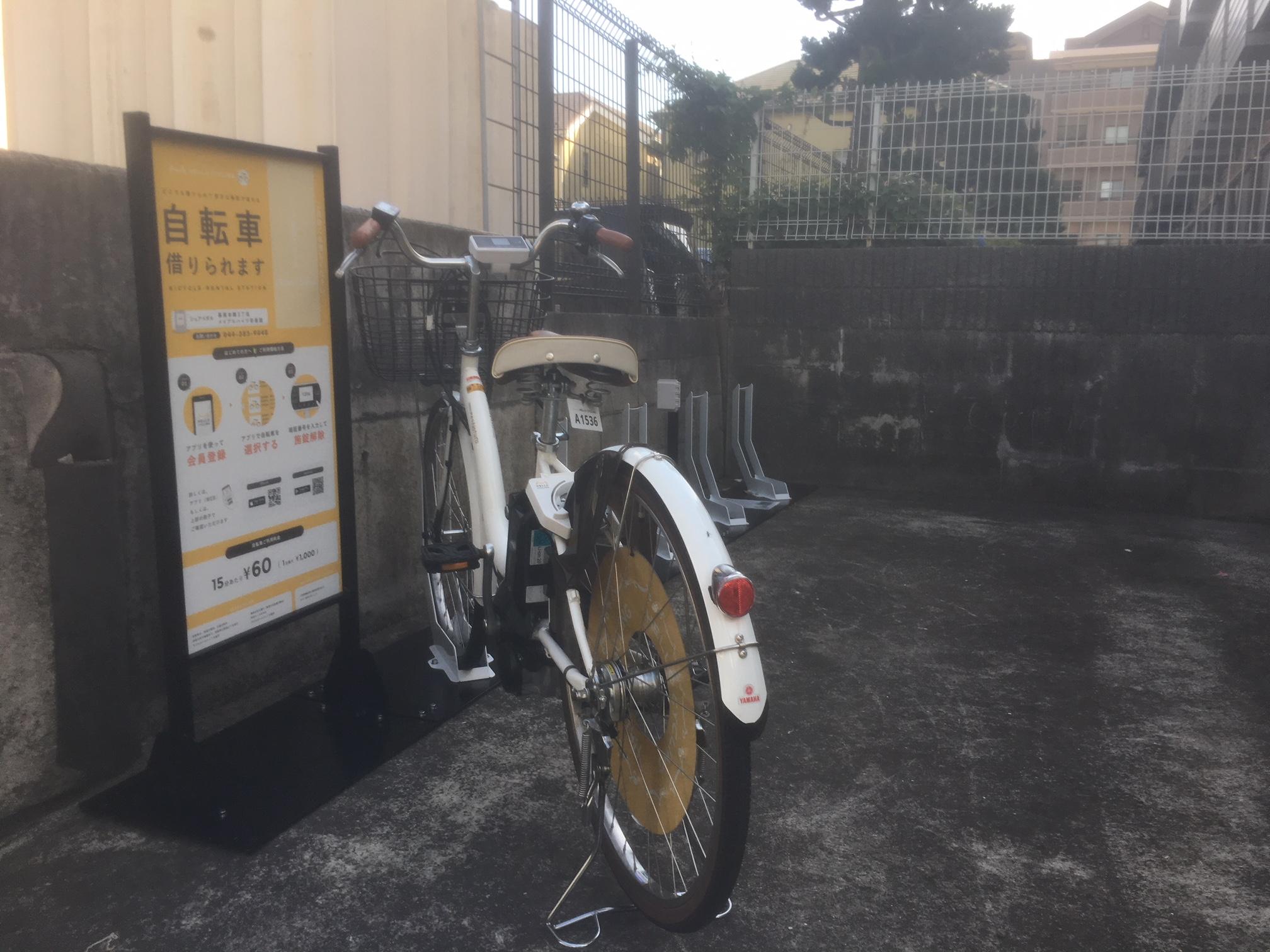 幕張本郷3丁目 メイプルハイツ壱番館 (HELLO CYCLING ポート) image