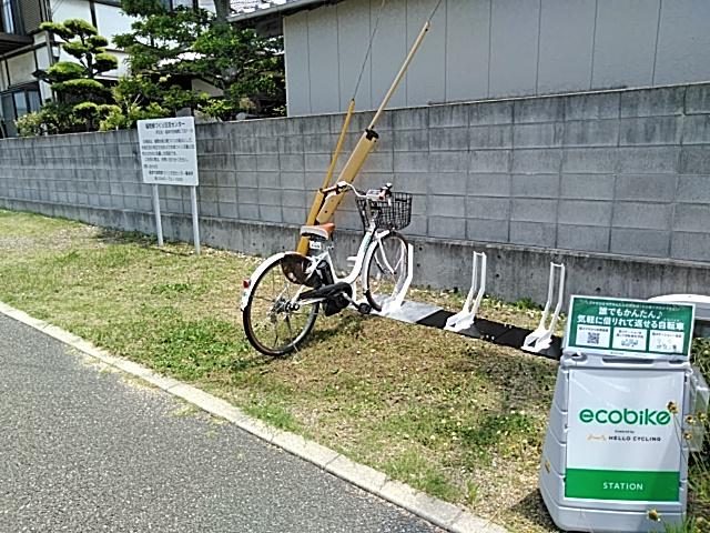 ふくまりん (HELLO CYCLING ポート) image