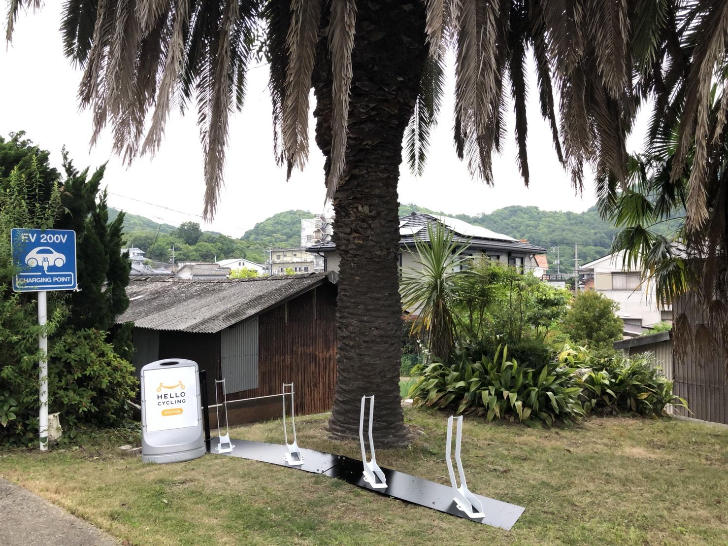 小豆島ホテルニュー海風 (HELLO CYCLING ポート) image