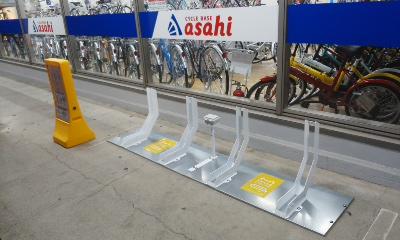 サイクルベースあさひ大宮宮原店 (HELLO CYCLING ポート) image