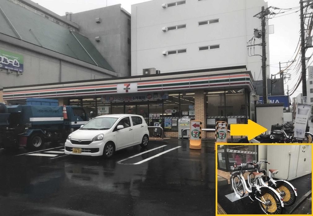 セブンイレブン 墨田業平1丁目店 (HELLO CYCLING ポート) image