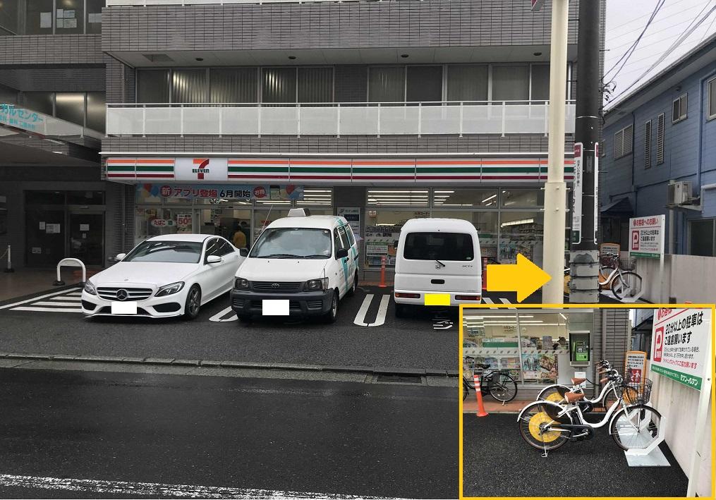 セブンイレブン 横浜戸塚汲沢1丁目店 (HELLO CYCLING ポート) image