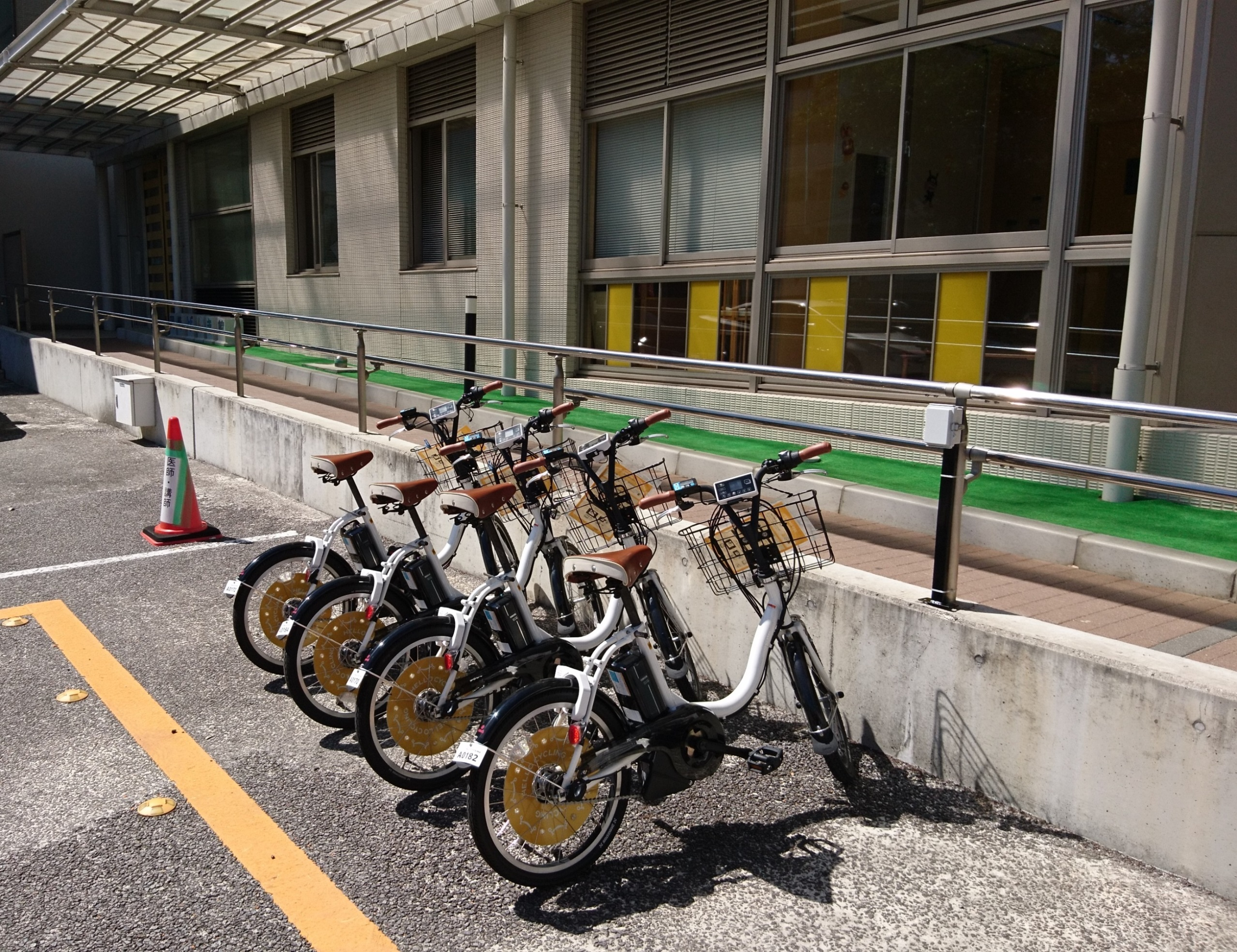 岡崎げんき館 (HELLO CYCLING ポート) image