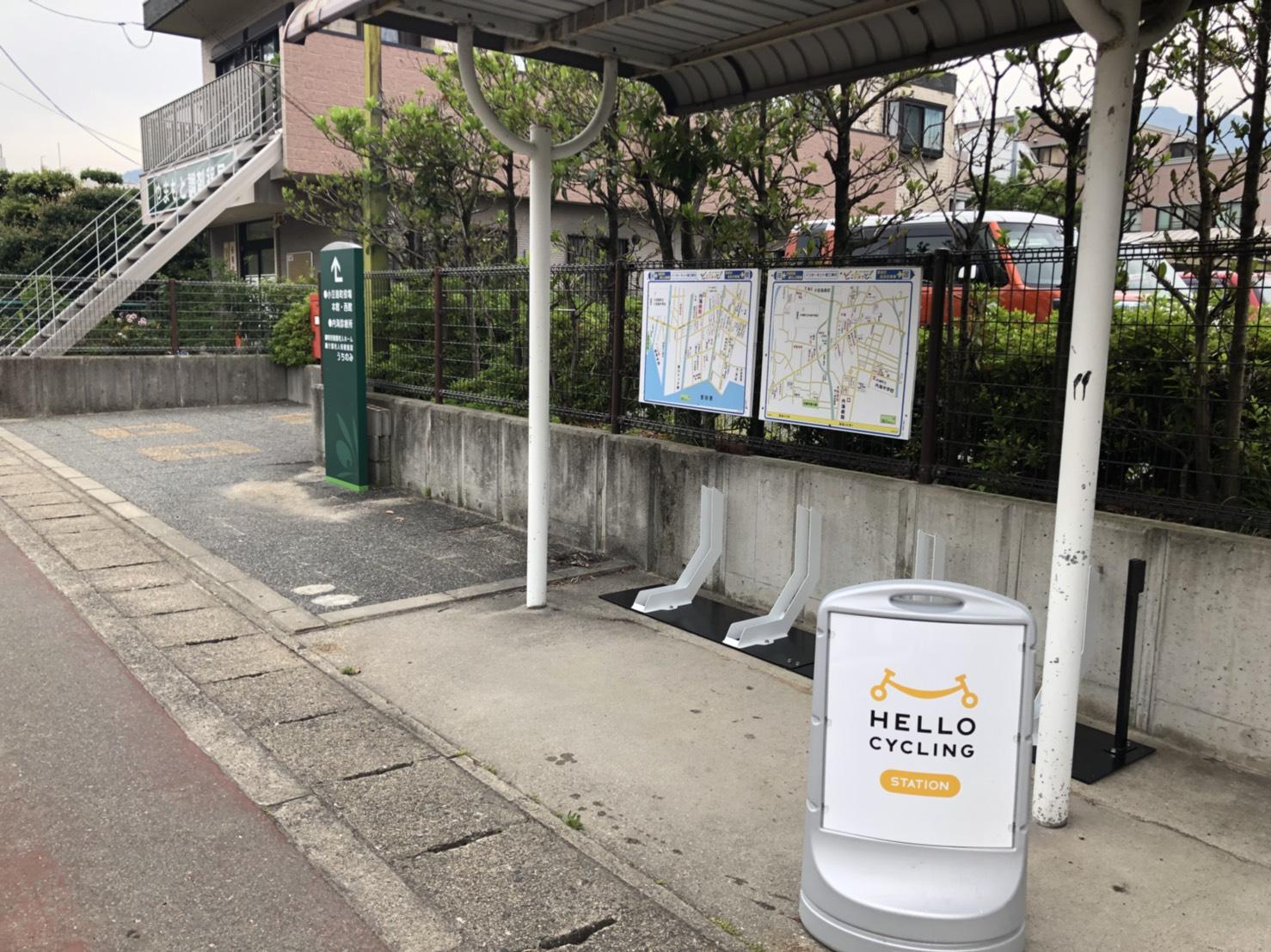 小豆島小豆島町役場前 (HELLO CYCLING ポート) image
