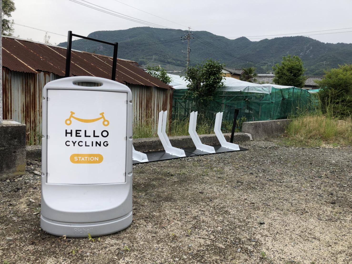 小豆島明王寺 (HELLO CYCLING ポート) image