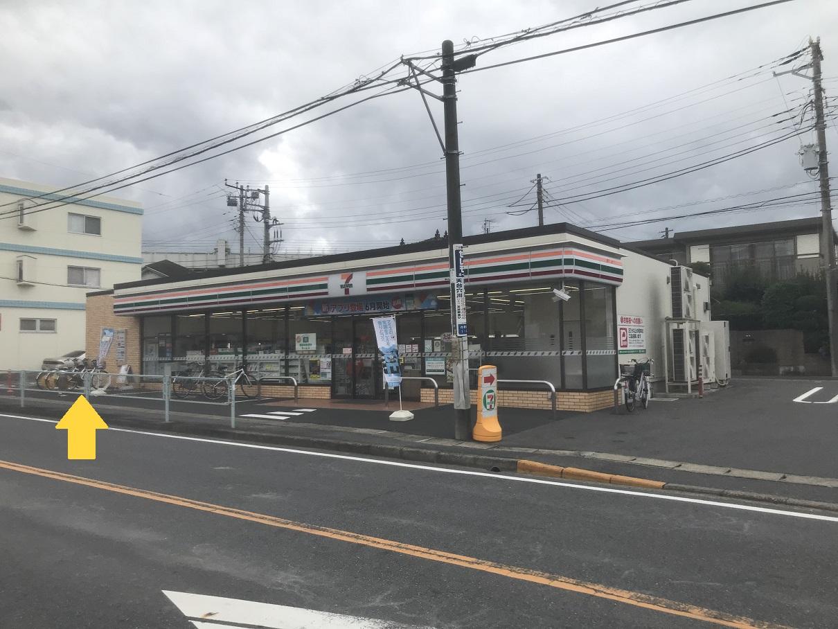 セブンイレブン 千葉作草部店 (HELLO CYCLING ポート) image