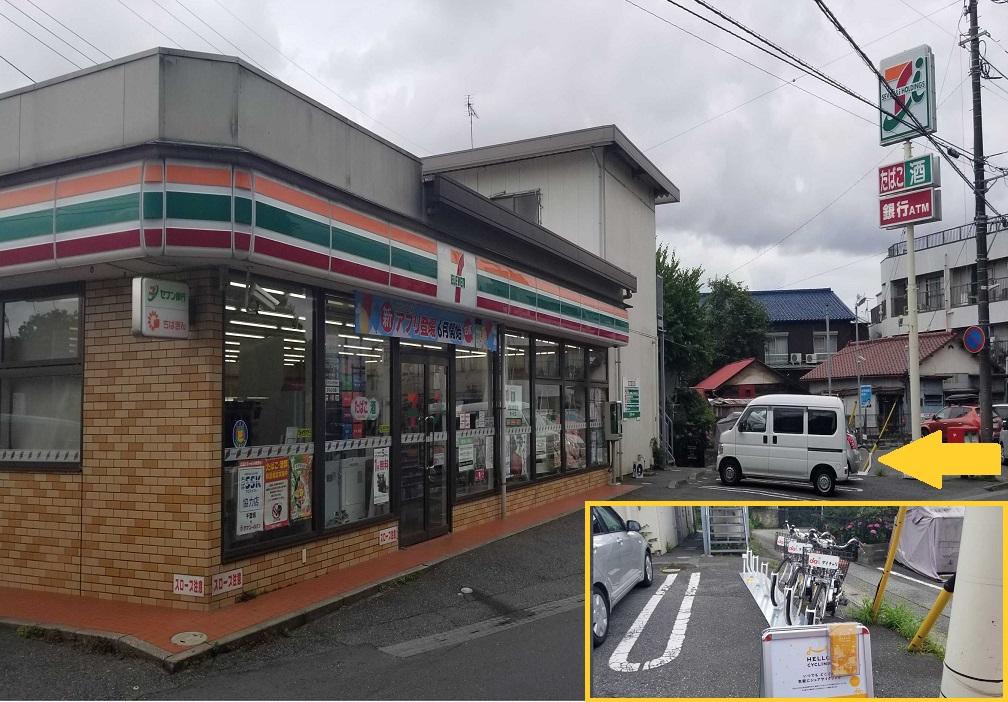 セブンイレブン 千葉大巌寺店 (HELLO CYCLING ポート) image