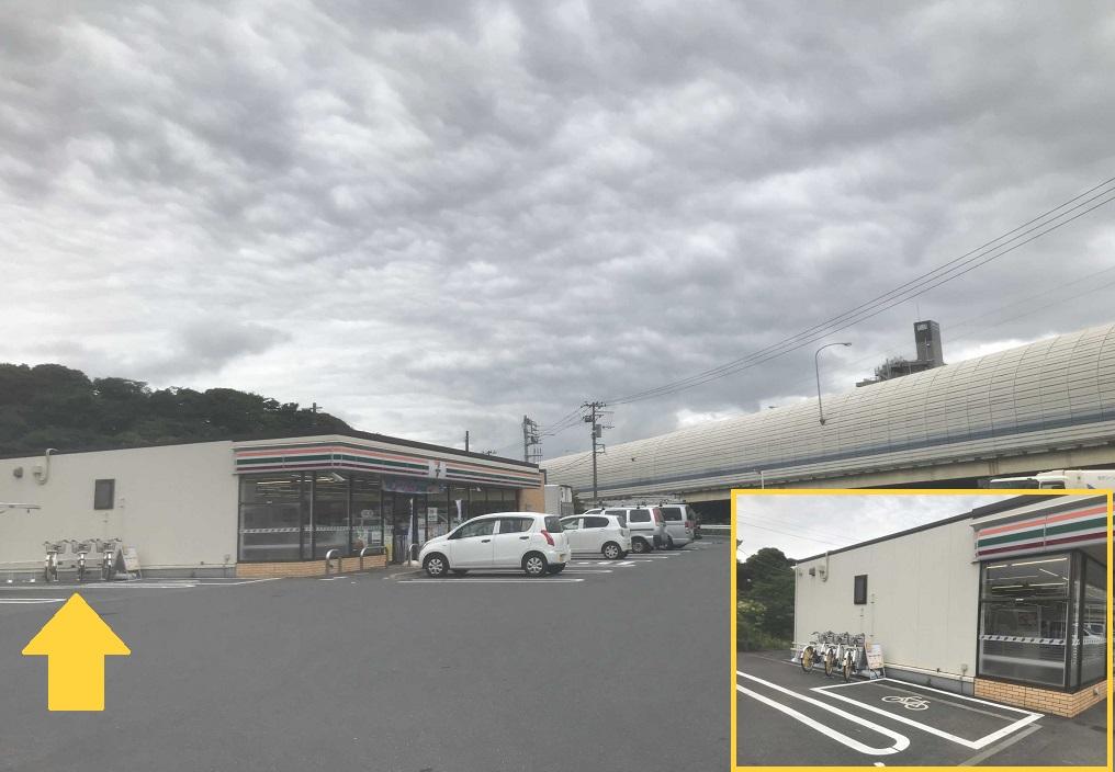セブンイレブン 千葉穴川インター店 (HELLO CYCLING ポート) image
