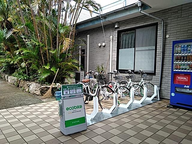 ホテル サンセットリゾート 徳之島 (HELLO CYCLING ポート) image