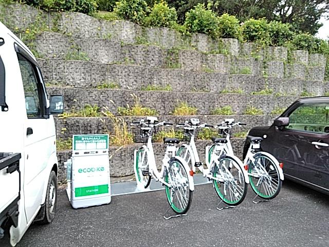 天城町役場 (HELLO CYCLING ポート) image