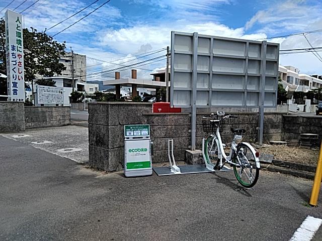 徳之島町役場 (HELLO CYCLING ポート) image