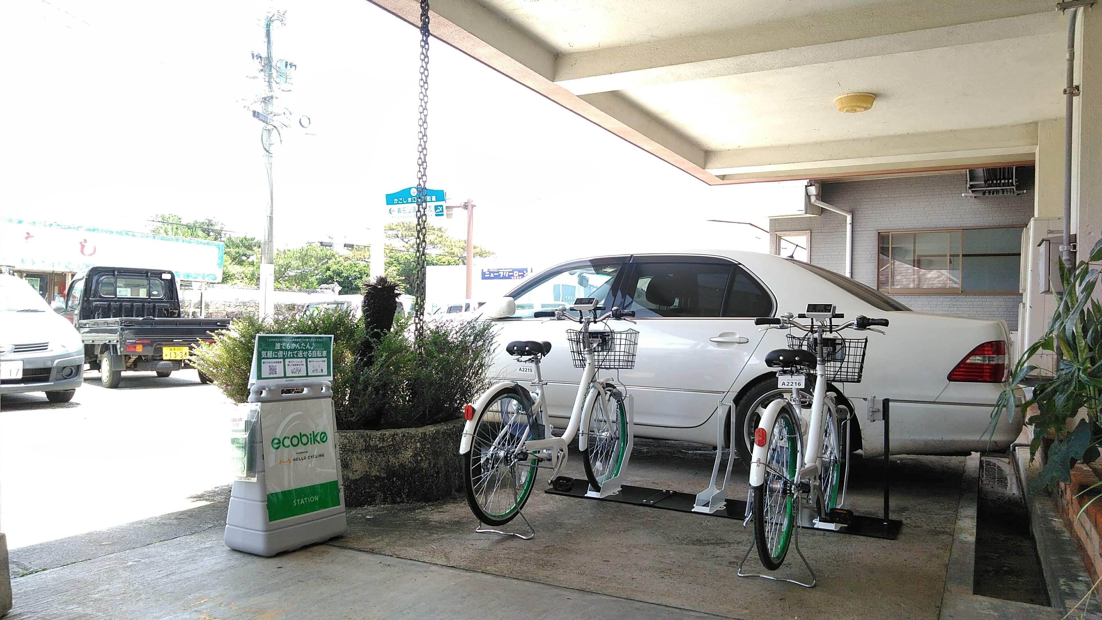 伊仙町役場 (HELLO CYCLING ポート) image
