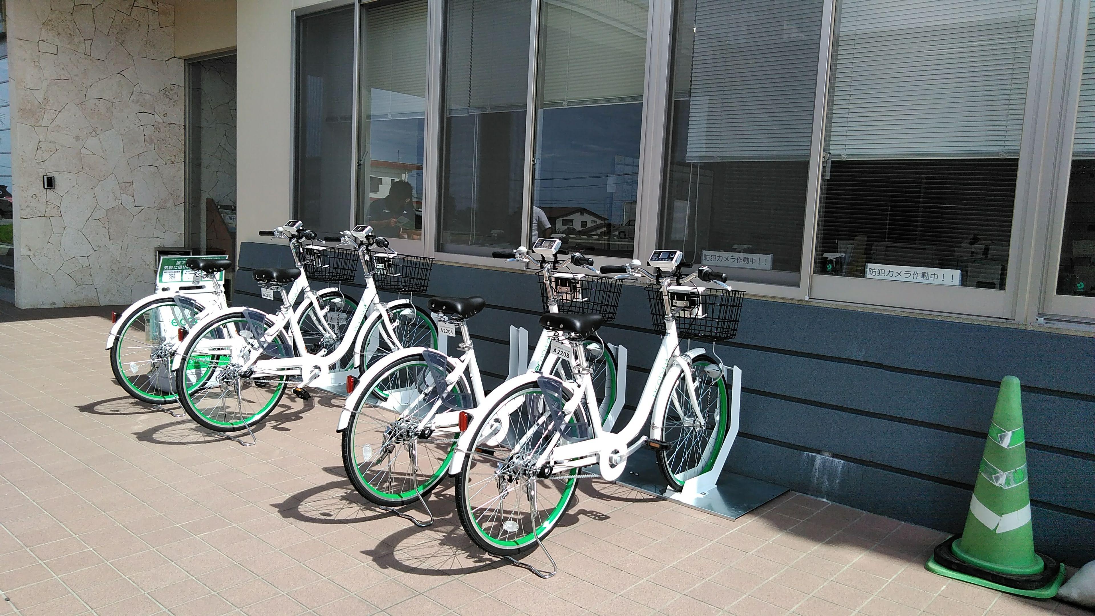 天城町防災センター (HELLO CYCLING ポート) image
