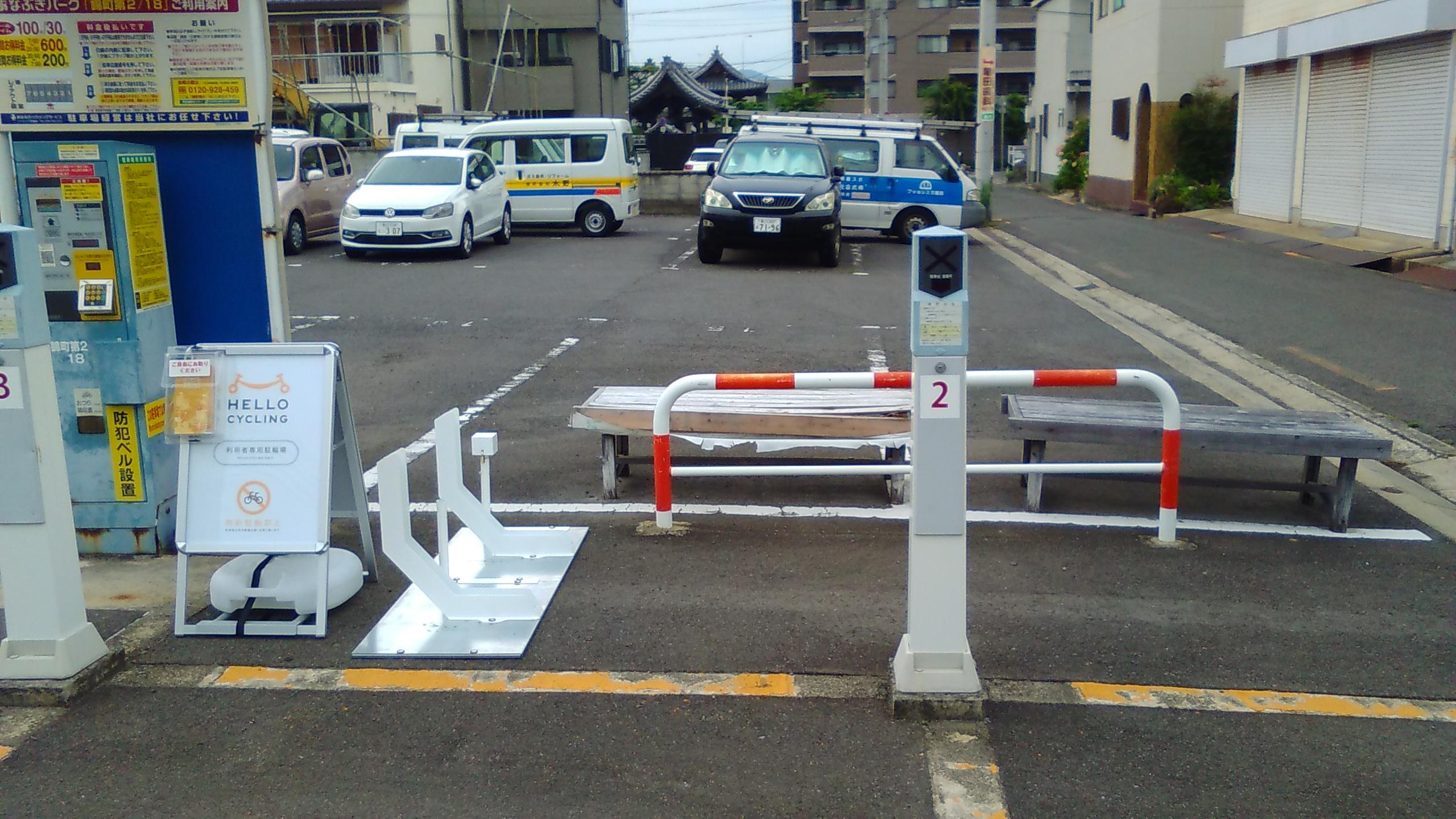 あなぶき錦町第2パーキング (HELLO CYCLING ポート) image