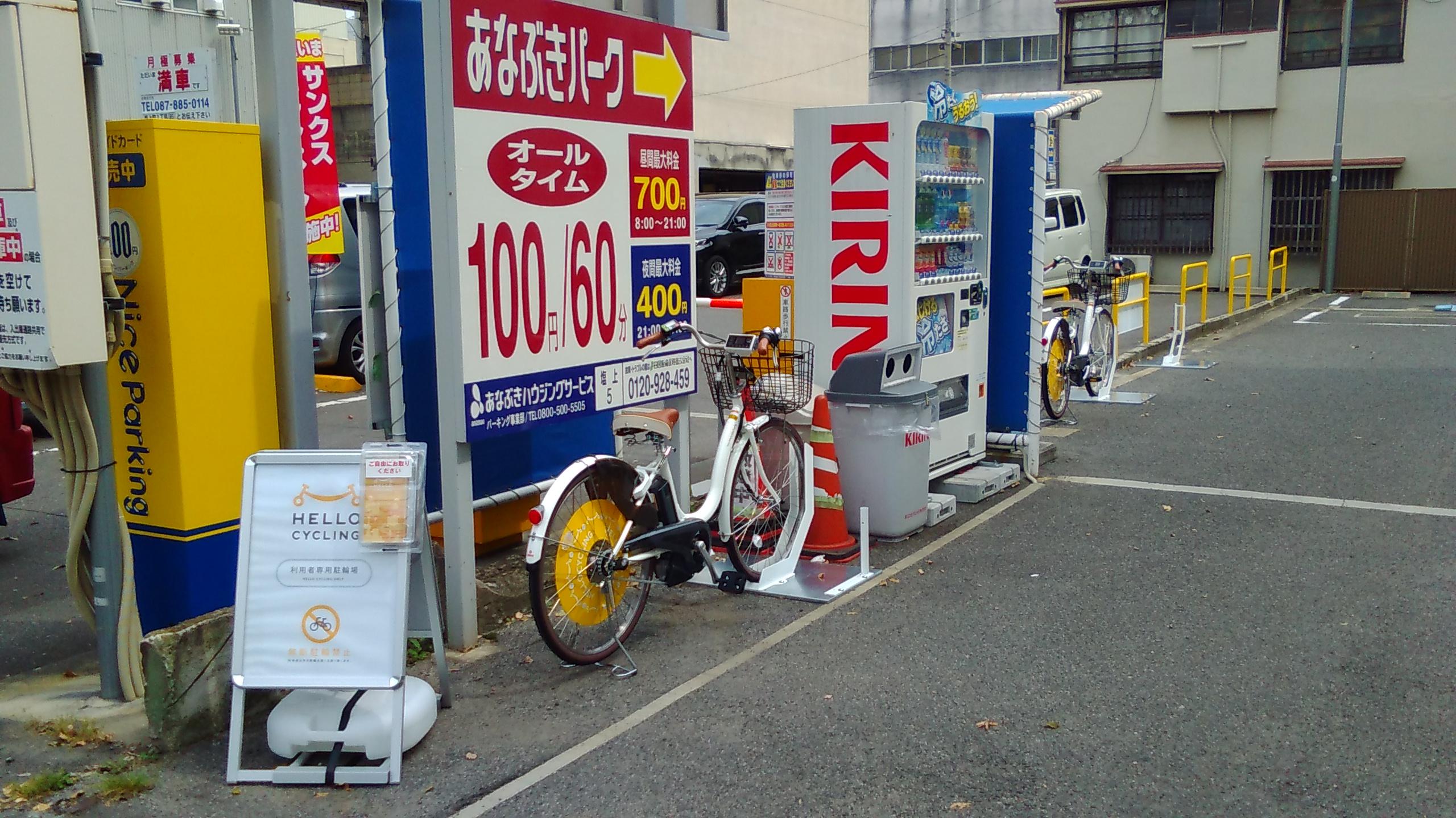 ことでん瓦町駅東側(あなぶき塩上パーキング) (HELLO CYCLING ポート) image